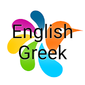 English-Greek Dictionary