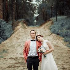 Wedding photographer Evgeniy Ilin (eugeeneshot). Photo of 27.12.2015