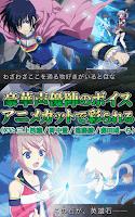 Screenshot of テイルズ オブ リンク