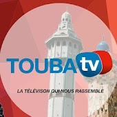 Touba TV Officiel