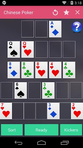 Chinese Poker  captures d'écran 2