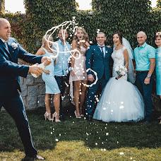 Wedding photographer Oksana Maslovataya (maslovataya). Photo of 15.11.2018