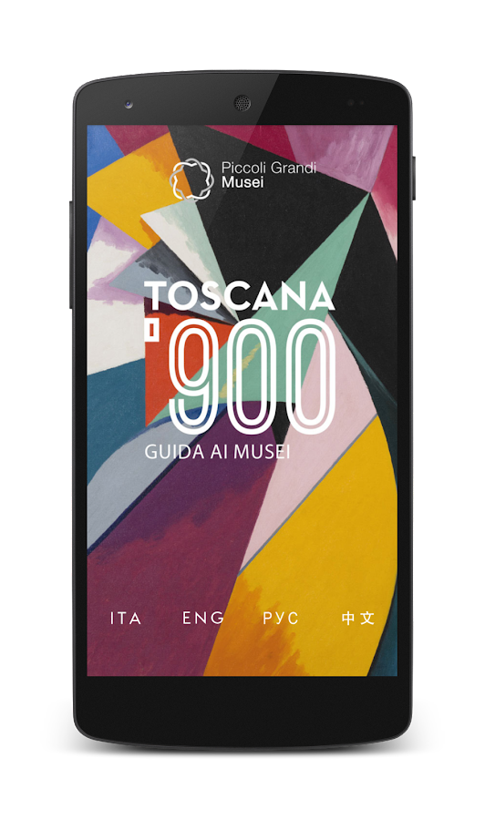 Toscana '900- screenshot