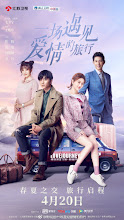 Weekly Chinese Drama TV Ratings Apr  22-28, 2019, 'If I Can Love You
