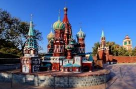 http://agent.tui.ru/getattachment/82c14141-9b9f-4650-9339-620efde0cb84/img