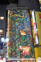 Photo: street art shibuya