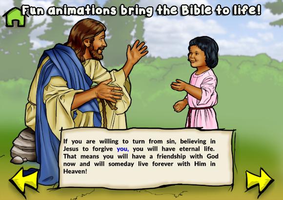 God's Word: Hide it!- screenshot thumbnail