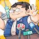 大相撲:市長之路 (game)