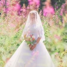 Wedding photographer Kristina German (krigerman). Photo of 17.04.2017