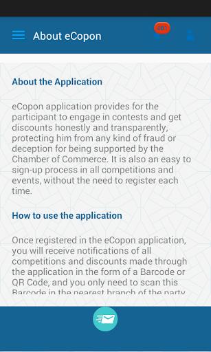 ecopon screenshot 1