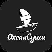 Океан суши (Железногорск)