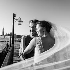 Hochzeitsfotograf Natalya Yasinevich (nata). Foto vom 07.07.2018
