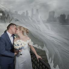 Wedding photographer Vladislav Voschinin (vladfoto). Photo of 15.11.2018