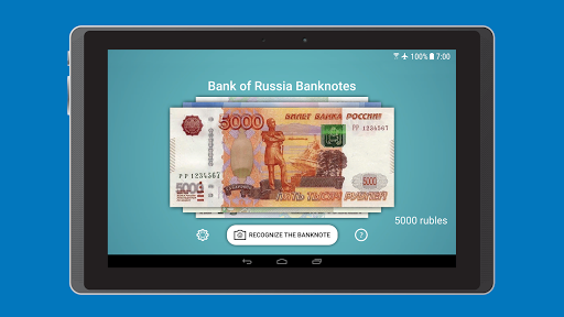 Bank of Russia Banknotes screenshot 10