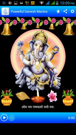 Powerful Ganesh Mantra 1.0 screenshots 3