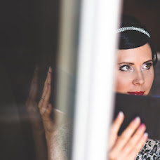 Wedding photographer Marek Kielbusiewicz (MarekKielbusiew). Photo of 03.08.2016