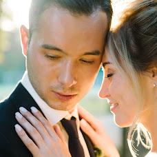 Wedding photographer Vitaliy Zimarin (vzimarin). Photo of 11.01.2019