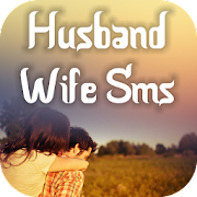 Husband Wife SMS Messages
