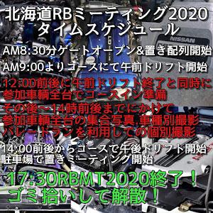スカイラインGT-R BCNR33 Vspecのカスタム事例画像 財布スカスカスカイライン😇さんの2020年09月04日20:42の投稿