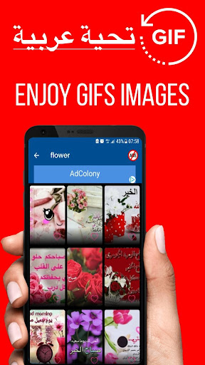 Arabic Good Morning Good Day Gifs Images ss3