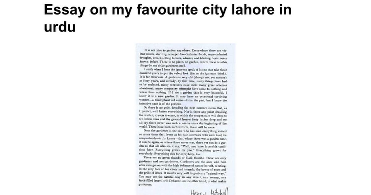 essay on my favourite city lahore in urdu google docs