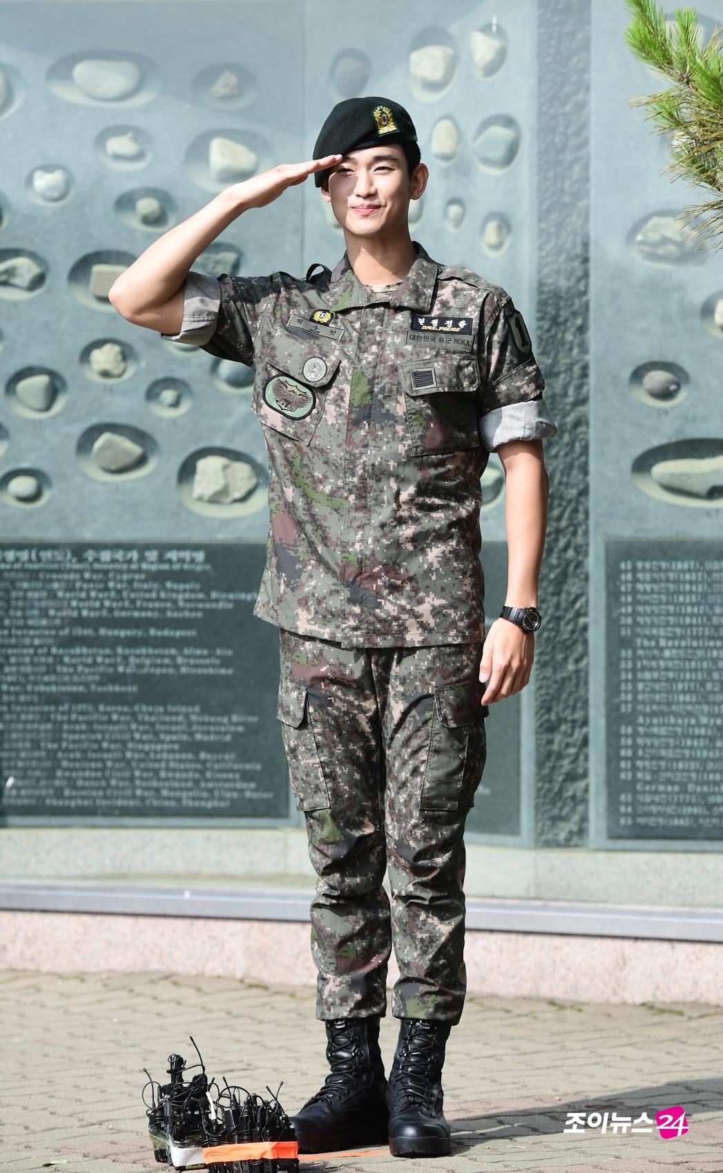 kimsoohyun9