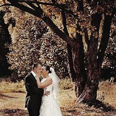 Wedding photographer Aleksey Rezin (alekseyrezin). Photo of 02.11.2012