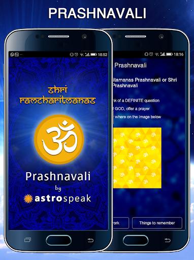 Prashnavali by Astrospeak  screenshots 1
