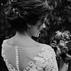 Wedding photographer Dmitriy Zyuzin (ZUZINPHOTOGRAPHY). Photo of 06.11.2018