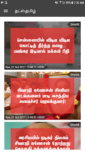 Flash News : Tamil - náhled