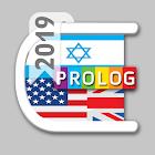Hebrew Dictionary  PROLOG 2019 icon