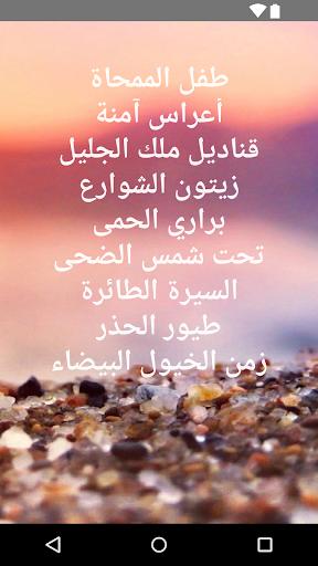 روايات إبراهيم نصر الله