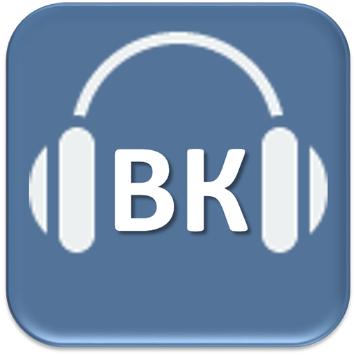 Offline guide for VK music