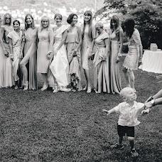 Nhiếp ảnh gia ảnh cưới Marin Avrora (MarinAvrora). Ảnh của 24.04.2019