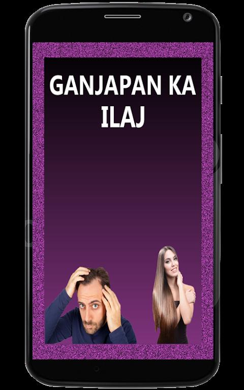 Download Ganjpan Ka Ilaj APK latest version 1 2 for android