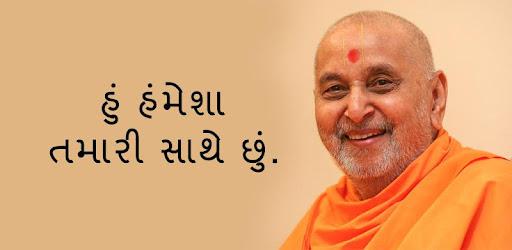 Happy New Year Mahant Swami 52