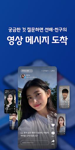 커넥츠: 500만 다운로드 전과목 실시간 질문답변 앱(문제해설,영상Q&A,비밀자료,과외) screenshot 3