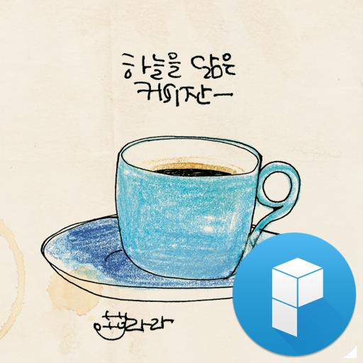 Skyblue Coffee Mug Theme