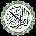 القرآن الكريم مجود بدون انترنت icon