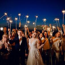 Wedding photographer Natalya Bosyachenko (tatasha). Photo of 04.05.2017