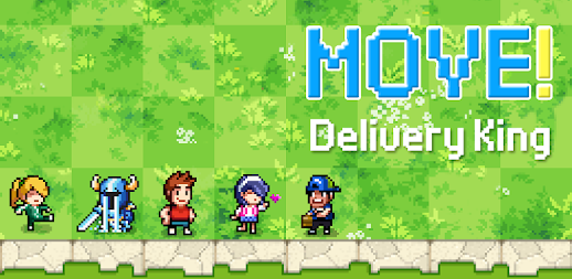Move! : Delivery King APK