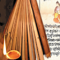 Mantras from Vedas & Slokas icon