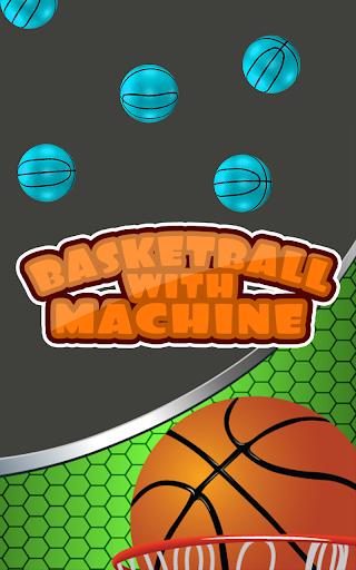 농구 기계와