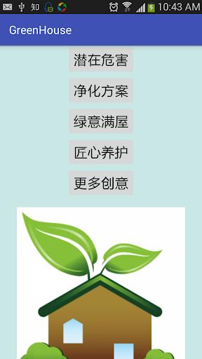 App Inventor 2 來了- AppInventor中文學習網