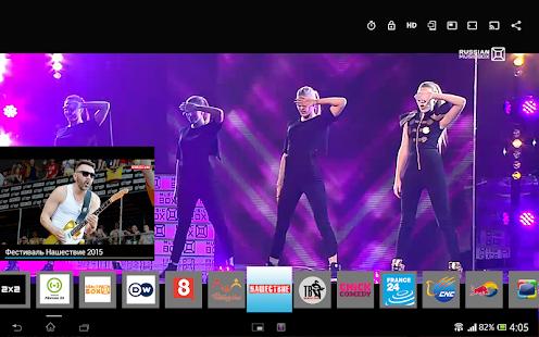 Как смотреть IPTV онлайн  myrutv