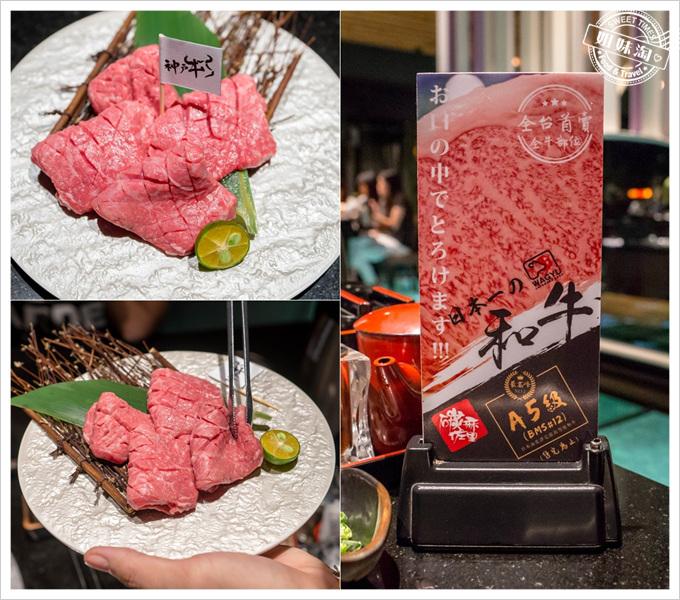 碳佐麻里日本牛
