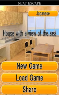 "Escape game ""Sea House""- screenshot thumbnail"
