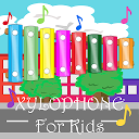 Xylophone For Kids APK