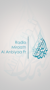 Miraath French Radio- screenshot thumbnail
