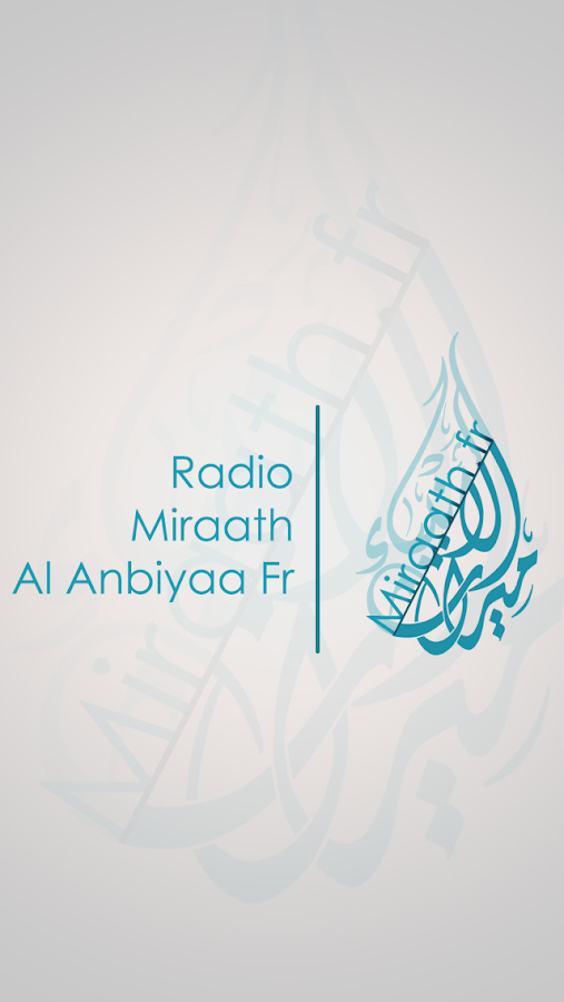 Miraath French Radio- screenshot